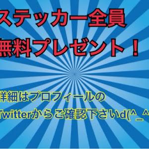 のカスタム事例画像 ぷにまるV35さんの2020年01月08日13:21の投稿