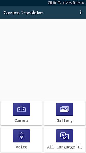 Download Camera Translator 4.0.0 2