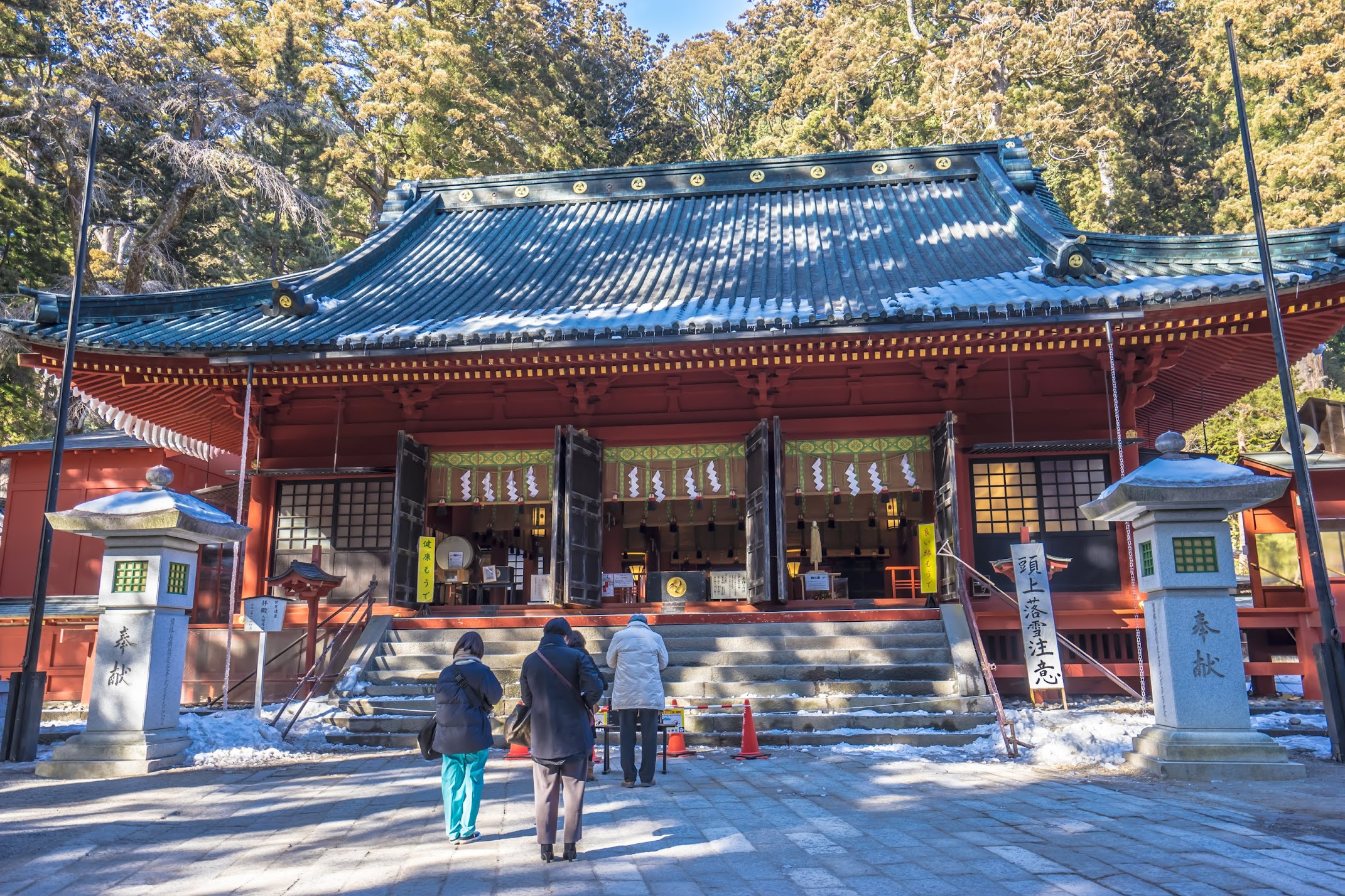 Nikko Futarasan-Jinja Shrine2