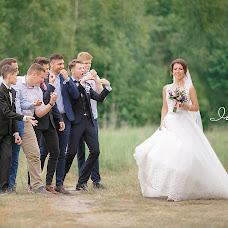 Wedding photographer Irina Alifer (IrinaAlifer). Photo of 06.06.2018
