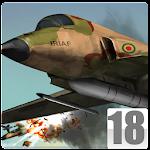وحدة النمر - 18 Icon
