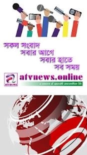 Atv News Online - náhled