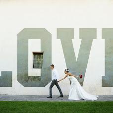 Wedding photographer Fabio Betelli (fabiobetelli). Photo of 30.01.2016