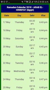 Download Ramazan Calendar 2018 Egypt For PC Windows and Mac apk screenshot 8
