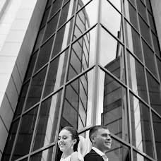 Wedding photographer Marina Kolganova (Kolganoffa). Photo of 10.04.2017