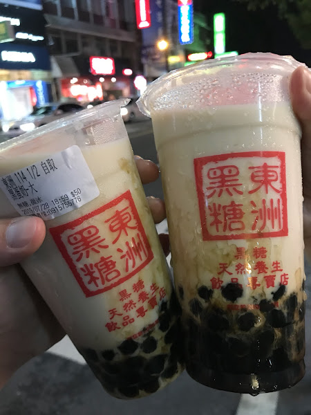 來台南必喝,喜愛黑糖珍珠鮮奶必點!來台南玩三天兩夜連續喝兩杯黑蛋奶,有line官方帳號可以線上預訂,切常常出優惠活動