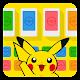 ポケモンスタイル (app)