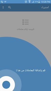 استيراد ليبيا - náhled