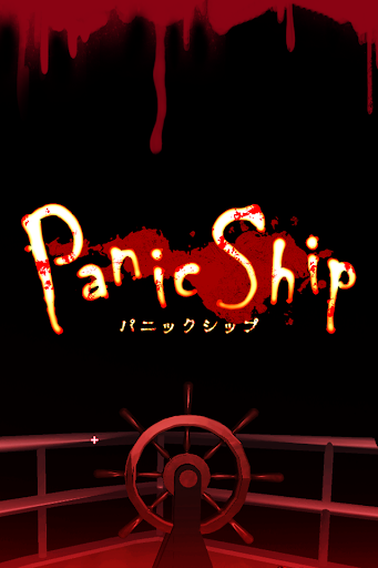 3Du30dbu30e9u30fcu30a2u30c9u30d9u30f3u30c1u30e3u30fcuff1aPanic Ship  screenshots 5