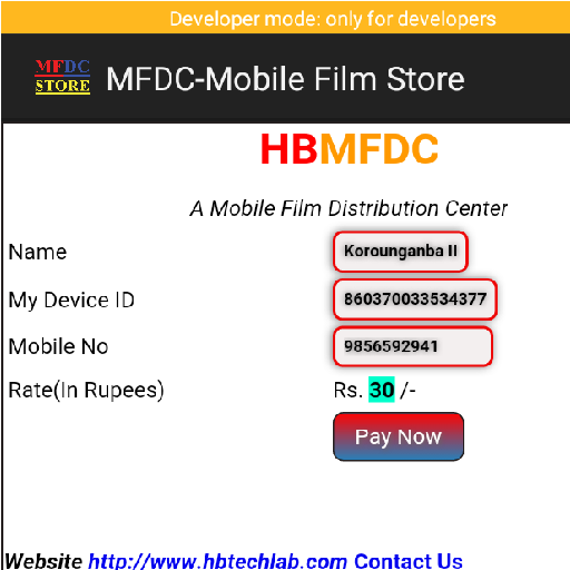 Mobile Film Distribution Center - MFDC 10.1.7 screenshots 9