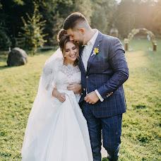 Wedding photographer Margarita Volosyuk (cosmoomargo). Photo of 05.12.2018