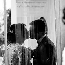 Wedding photographer Aleksandr Egorov (EgorovFamily). Photo of 05.02.2018