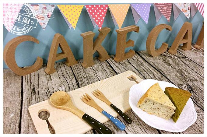 Cake Cake DIY烘焙