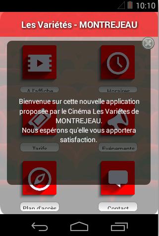 android Cinéma Les Variétés Screenshot 1