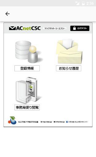 MACu30cdu30c3u30c8CSC 1.011 Windows u7528 2