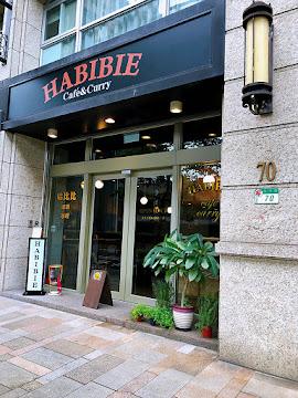 哈比比Habibie Cafe& Curry