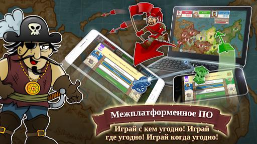 Triviador Russia 20170620 screenshots 5