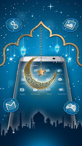 Ramadan kareem Mobile Theme 1.1.0 screenshots 3