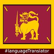 Sinhala English Translator