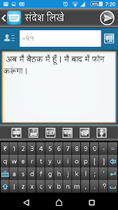 HN SMS screenshot 2