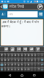 HN SMS for pc