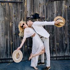 Wedding photographer Evgeniy Platonov (evgeniy). Photo of 17.05.2019
