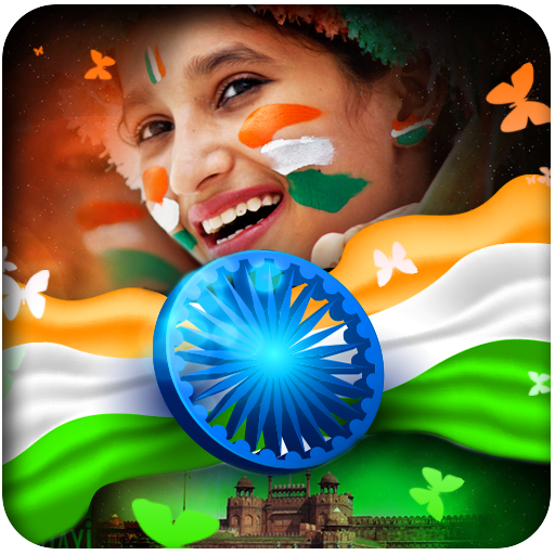 Happy Independence Day 2018 - INDIA