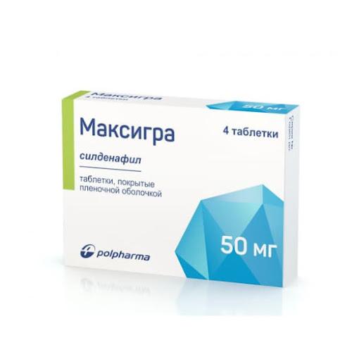 Максигра таб.п/о плен. 50мг №4