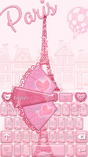 粉红色的键盘巴黎