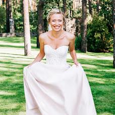 Wedding photographer Viktoriya Lyubarec (8lavs). Photo of 21.06.2018
