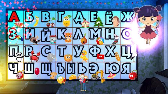 Детский Алфавит Без Рекламы - náhled