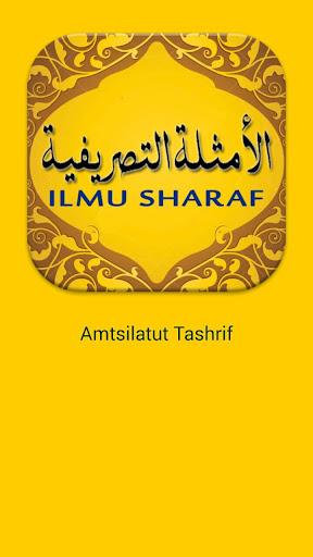 Amtsilatut Tashrif