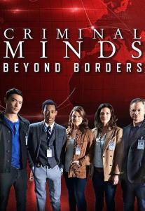 F:\DOCUMENT\cellcom\תמונות\סלקום טיוי\ניוזלטר דצמבר\פוסטרים\Criminal_Minds_Beyond_Borders_POSTER.jpg