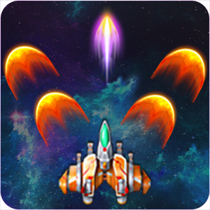 Galaxy Shooter : Alien Hunter for PC and MAC