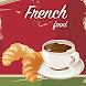 フランス 食品。迅速かつ簡単クッキング - Androidアプリ
