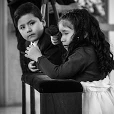 Fotógrafo de bodas Fabian Gonzales (feelingrafia). Foto del 12.05.2018