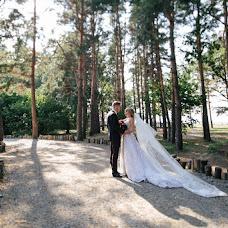 Hochzeitsfotograf Elena Demina (elenademina). Foto vom 06.12.2017
