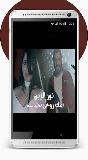 اطك روحي app (apk) free download for Android/PC/Windows screenshot