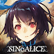 SINoALICE - Androidアプリ