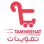 Tamweenat Owner