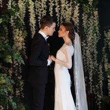 Wedding photographer Elena Zadko (ElenaZadko). Photo of 28.03.2017