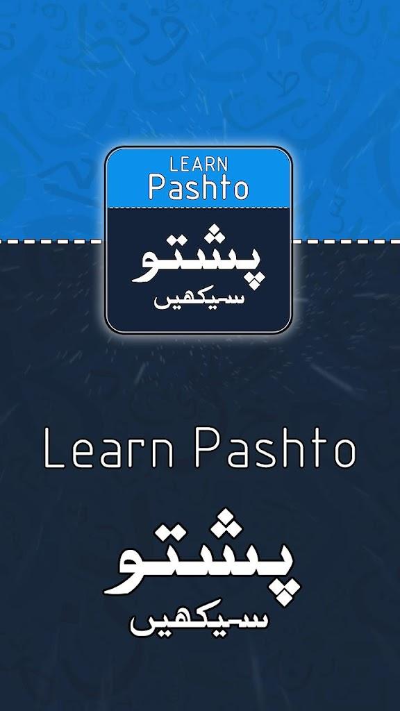 Belajar Bahasa Pashto Dalam Bahasa Urdu Untuk Android Apk Unduh