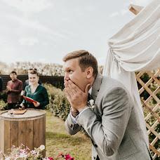Wedding photographer Elena Ivasiva (Friedpic). Photo of 28.02.2018