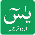 Surah Yasin Urdu Translation icon
