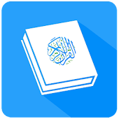 Quran & English Translation