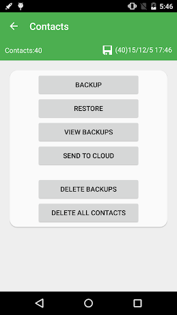 Super Backup Pro: SMS&Contacts 2.1.24 APK