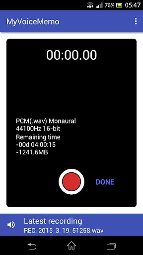 MyVoiceMemo PCM