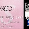 PARCOカードはパルコ5%OFFだけじゃない