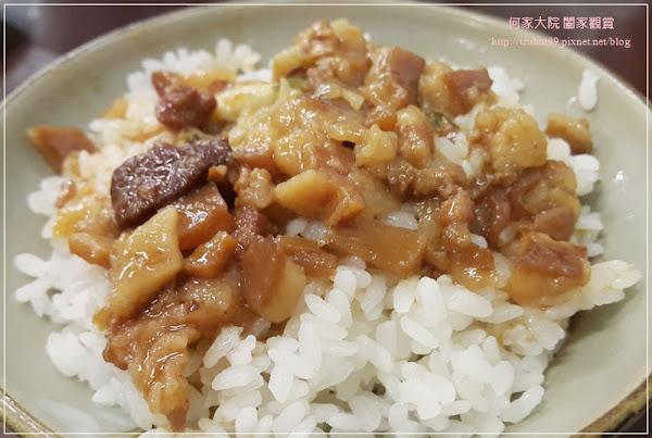 阿芳魯肉飯文三店