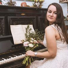 Wedding photographer Aleksandra Fedorova (alexandraf). Photo of 14.06.2016